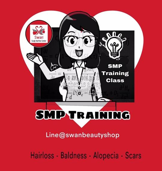01. SMP Training.HC